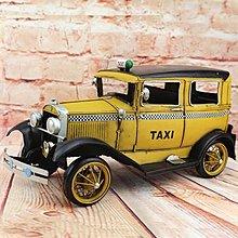 1931年福特老爺車鐵皮汽車模型酒吧家居客廳電視櫃陳列道具裝飾品*Vesta 維斯塔*