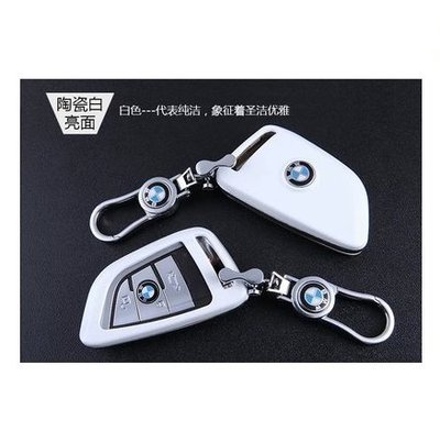 有車以後汽配~BMW寶馬  G11 F15 X5 218d 220i 225i汽車鑰匙包套扣