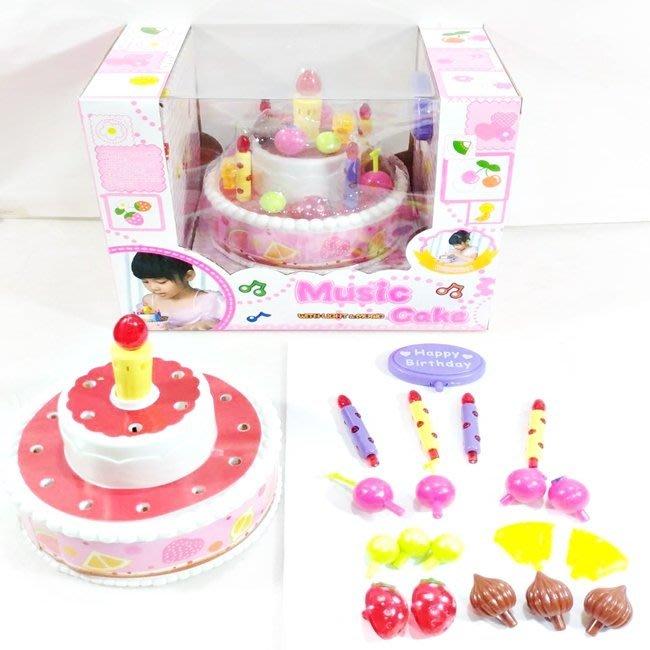 聲光 生日蛋糕 音樂生日蛋糕(20件組) 生日蛋糕家家酒 仿真生日蛋糕 家家酒遊戲【塔克玩具】
