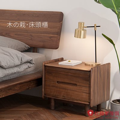 [紅蘋果傢俱]SE017 木栽系列 床頭櫃 北歐風床頭櫃 日式床頭櫃 實木床頭櫃 無印風 簡約風