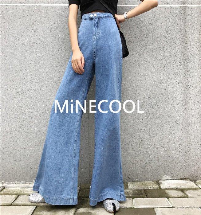 MiNE SHOP韓國 M9709-4實拍 高腰休閒闊腿牛仔褲 藍色 SML