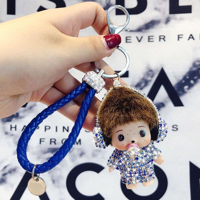 韓國創意可愛耳機鑲鉆萌奇奇汽車鑰匙扣情侶包包編織繩鑰匙鏈掛件卡通鑰匙圈掛飾百搭掛件飾品包包掛飾手機掛飾禮品