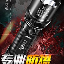 Personal Edition Explosion-proof Portable Torch