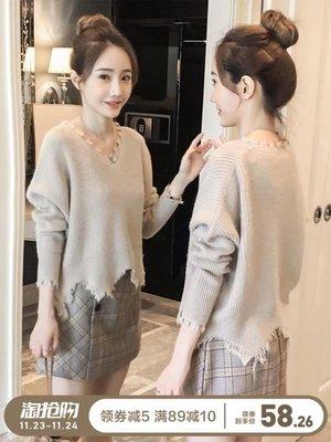 【蘑菇小隊】背心毛衣V領網紅毛衣女秋新款韓版不規則流蘇寬鬆短款顯瘦針織衫上衣-MG42088