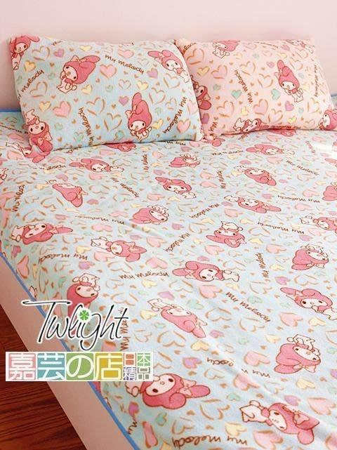 日本毛毯 my melody空調毯 枕頭套 珊瑚絨 飛機毯 機上毛毯 冰淇淋色系 美樂蒂 床單200*200CM