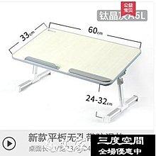 熱賣9折 床上電腦做桌書桌小桌子放床上的看書宿舍折疊升降大【三度空間】
