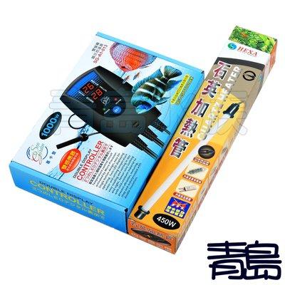。。青島水族。。台灣喜卡登-1000W微電腦雙螢幕控溫器==主機+台灣HEXA海薩-斷電回復式加熱管450W*1支