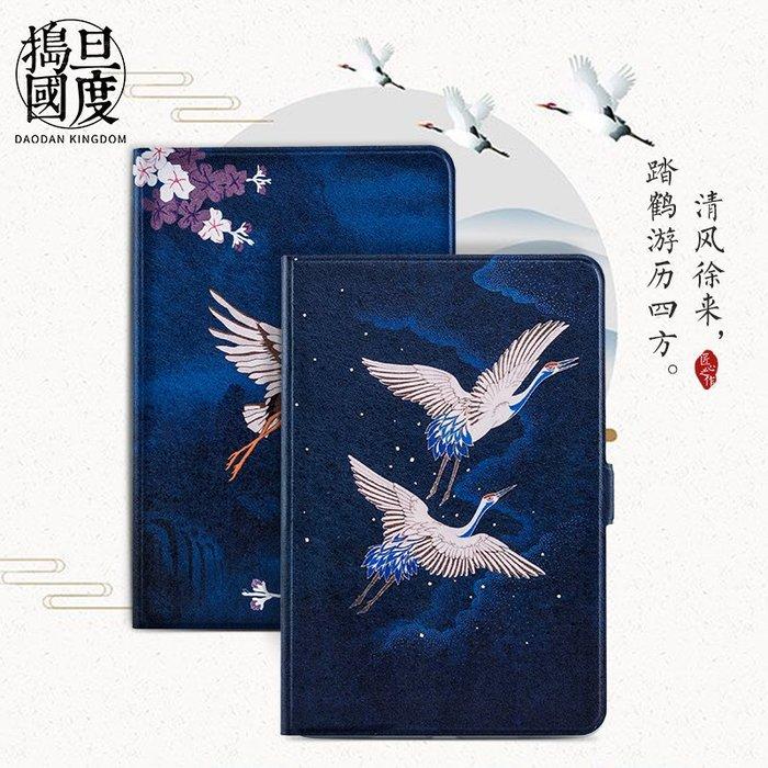 洛克小店蘋果iPad mini4保護套平板電腦迷你4全包硅膠殼防摔超薄創意皮套