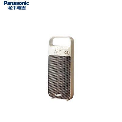 小型取暖器松下(Panasonic)取暖器家用/暖風機/電暖器/電暖風/PTC陶瓷電暖氣 DS-PF2027CW(適用21-30平方米)@zu83335