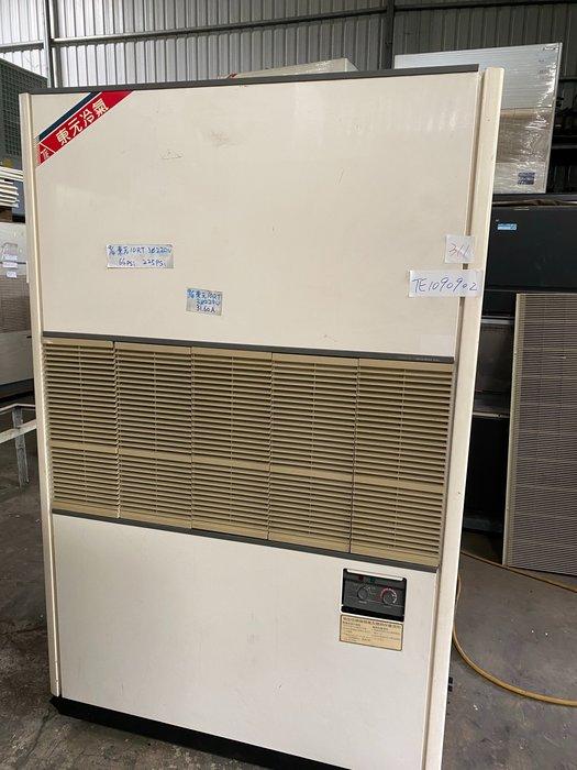 (大台北)中古東元10RT水冷箱型機3φ220V(編號:TE1090902)冷氣空調拆除回收買賣出租~