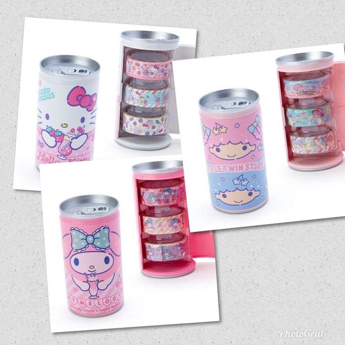 KT、美樂蒂 、雙子星飲料罐造型紙膠帶組(3入)15mmx5m.置物罐.裝飾貼