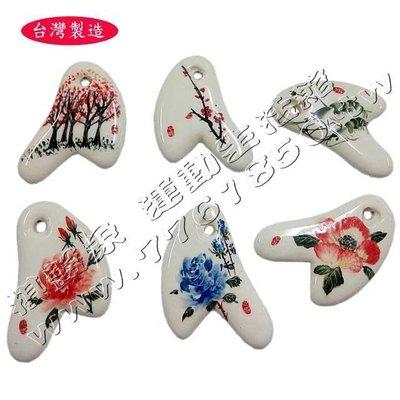 棋盤象 運動生活館 全新 台灣製造 陶瓷刮痧板  陶瓷按壓板