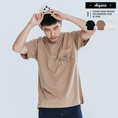 短袖 左胸口帶雙邊開衩街頭短T【H0009】寬鬆 oversize 五分袖 青山AOYAMA