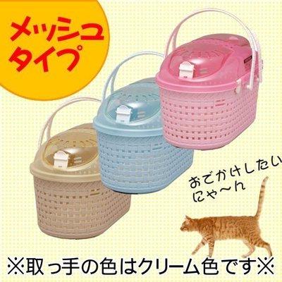 =白喵小舖=日本IRIS透明上蓋仿藤編寵物提籃外出籠MPC-450小型寵物貓犬兔