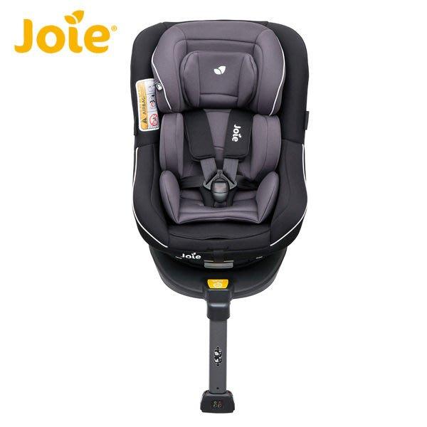《彎彎小舖》《奇哥》 **Joie Spin360 isofix 0-4歲全方位汽座*