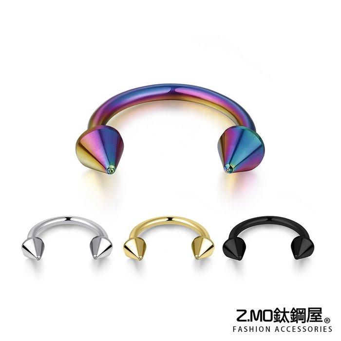尖釘造型多用途特殊環 中性個性風格 簡約設計 單個價【ECS105】Z.MO鈦鋼屋