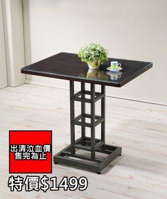 環保低甲醛超優質餐桌(送玻璃) 工作桌...