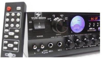 『捷視影音』(現) YUN SHEN AK-5 藍芽綜合擴大機,另有投影機、音箱喇叭、麥克風~
