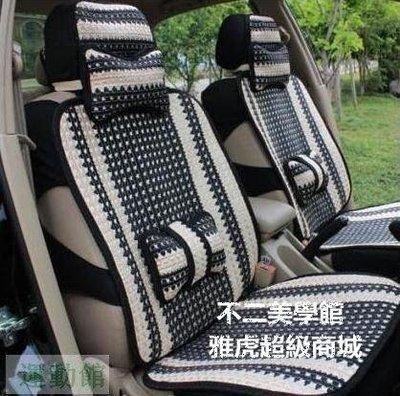 【格倫雅】^手編汽車坐墊夏冰絲亞麻車墊四墊座墊通用涼墊(10件套)座椅25757[g-l-y