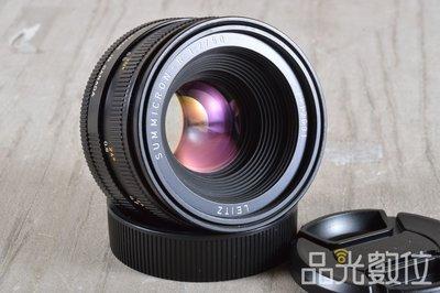 【品光數位】萊卡 徠卡 Leica SUMMICRON-R 50mm F2 E55 加拿大製 #104068