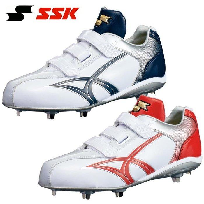 SSK BASEBALL 鐵釘鞋