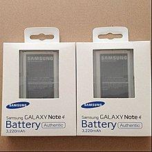 盒裝 三星電池   Note4 3220mAh  電池  全新手機電板