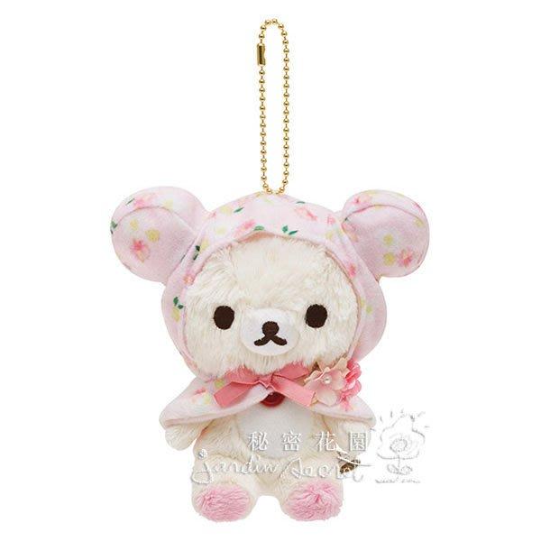 日本SAN-X懶懶熊/拉拉熊牛奶妹水彩花瓣玩偶吊飾--秘密花園