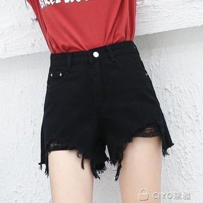 日和生活館 2019新款韓版學生高腰破洞毛邊黑色牛仔短褲女夏季寬鬆闊腿熱褲子S686