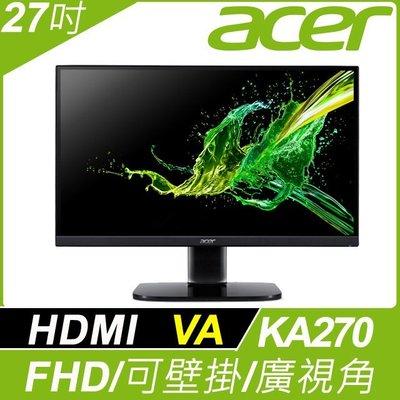 含稅一律附發票Acer宏碁27吋 KA270 bi 窄邊框VA面板178度超廣視角螢幕不閃屏瀘藍光可壁掛