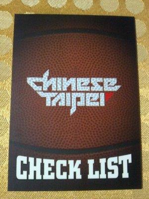 2015 中華台北男籃年度球員卡 Check List 未來之星簽名 中華悍將簽名 特卡 CL04 a