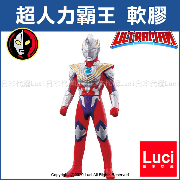 78 傑特 伽瑪 超人力霸王 軟膠 鹹蛋超人 超人力霸王 奧特曼 BANDAI 萬代 高約14公分 LUCI日本代購