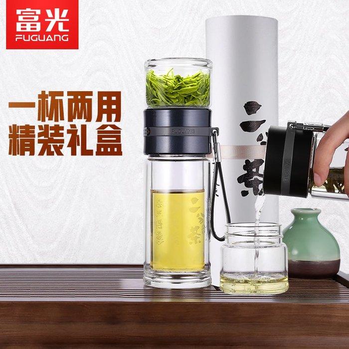 泡茶杯 過濾杯 玻璃杯 二分泡茶師 雙層玻璃泡茶杯創意帶蓋便攜防漏過濾杯子