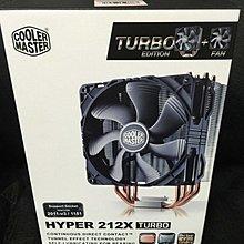 小薇電腦☆淡水@全新 酷碼 Cooler Master Hyper 212X Turbo 塔型散熱器 1090元