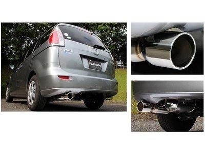 日本 Fujitsubo Authorize S 藤壺 排氣管 Mazda5 CR 2005-2010 專用
