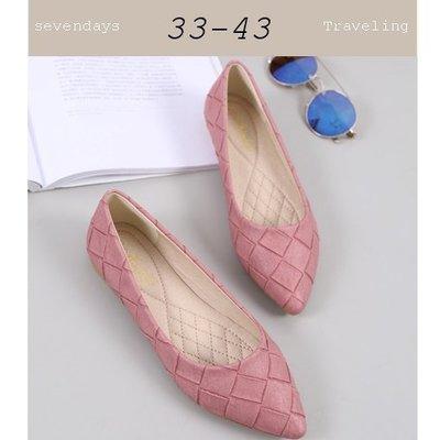 大尺碼女鞋小尺碼女鞋尖頭素色大格子編織平底鞋娃娃鞋包鞋通勤鞋粉色(33-43)現貨#七日旅行