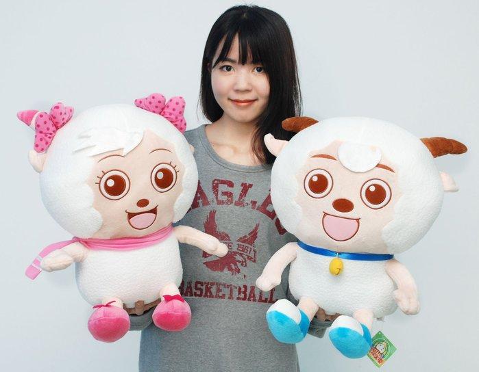 娃娃夢幻樂園~可愛喜羊羊大娃娃~高45CM~正版~喜羊羊/美羊羊玩偶~生日禮物~全省配送