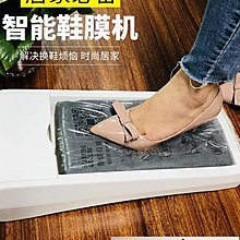 鞋套機 高檔新款踩腳鞋套機家用全自動智慧鞋膜機一次性鞋套盒室內腳套機 ATF【天下家居】