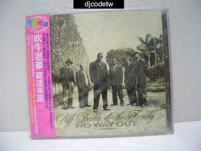 【djcodetw-CD】S1 Puff Daddy吹牛老爹-窮途末路 NO WAY OUT