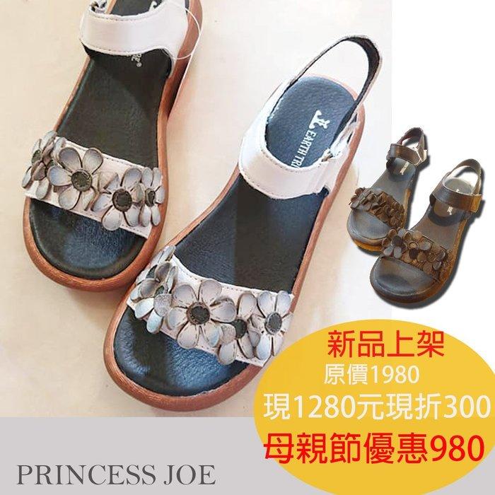 瑪格莉特小花涼鞋後切好穿真皮 專櫃熱賣☆╮喬伊公主╭☆【jl577117】