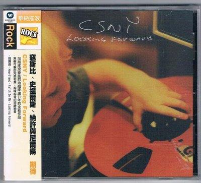 [鑫隆音樂]西洋CD-寇斯比史提爾斯納許&尼爾揚 Crosby Stills Nash&Young:期待/全新