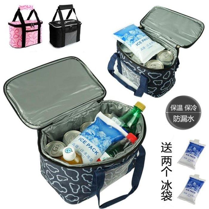 加厚保溫包手提飯盒袋小號防漏冰包冰袋戶外帶飯冷藏保鮮便當包YWZJ990