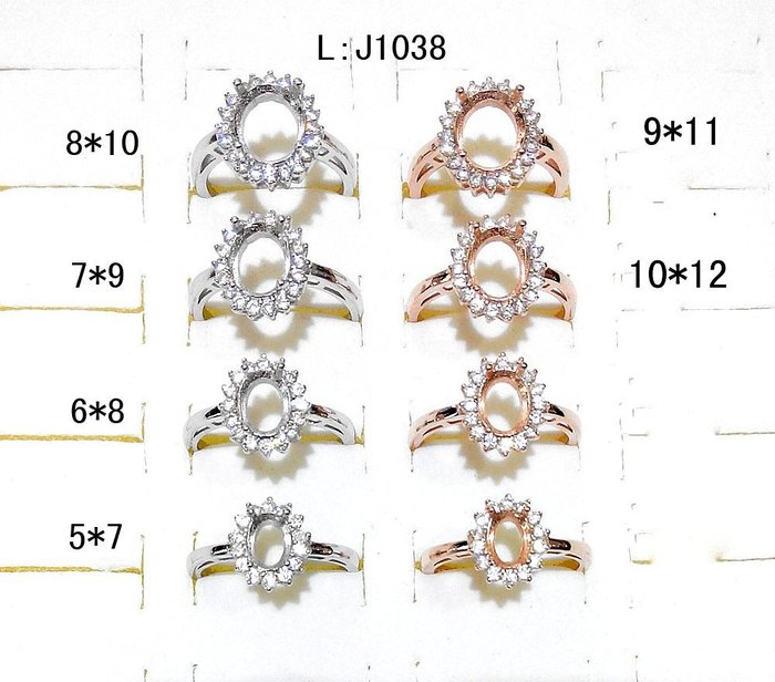 (瑪奇亞朵的珠寶世界)黛妃款空台訂做批發 925銀戒指18K金戒指 精鍍K金 玫瑰金  量大可議