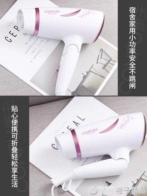 康夫電吹風機家用小型功率宿舍學生寢室男女網紅款筒冷熱風便攜式qm