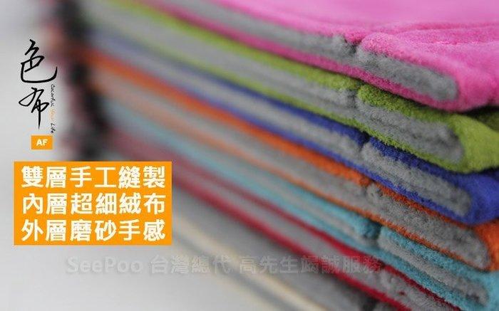 ~Seepoo總代~2  絨布套Xiaomi小米 5C 6 5.15吋 絨布袋 手機袋 手