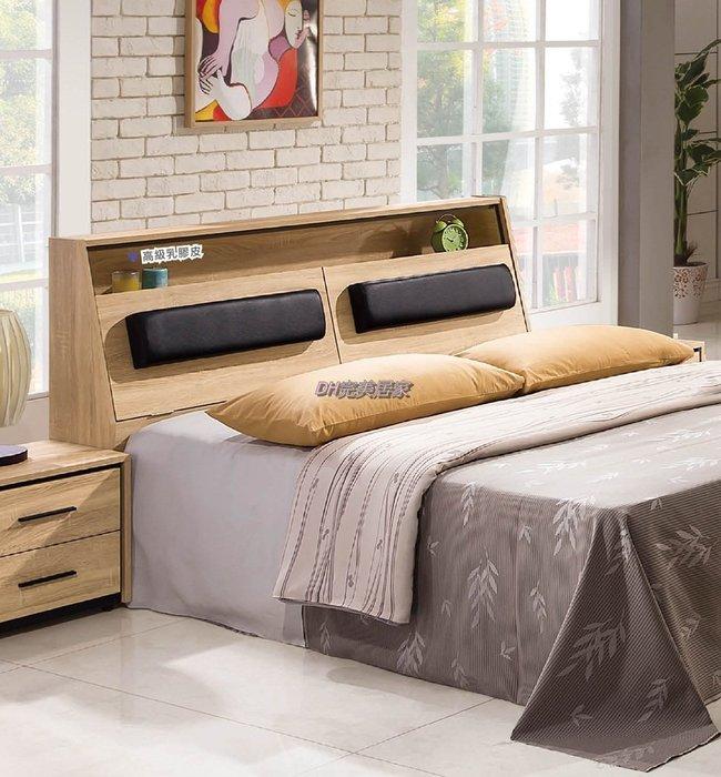 【DH】商品貨號VC103-4商品名稱《日月》5尺精緻床箱(圖一)不含床底床頭櫃/另計。備有6尺/另計。主要地區免運費