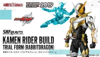全新 SHF 2019魂展 假面騎士 Build Trial Form 試驗形態 Rabbit Dragon 兔子龍