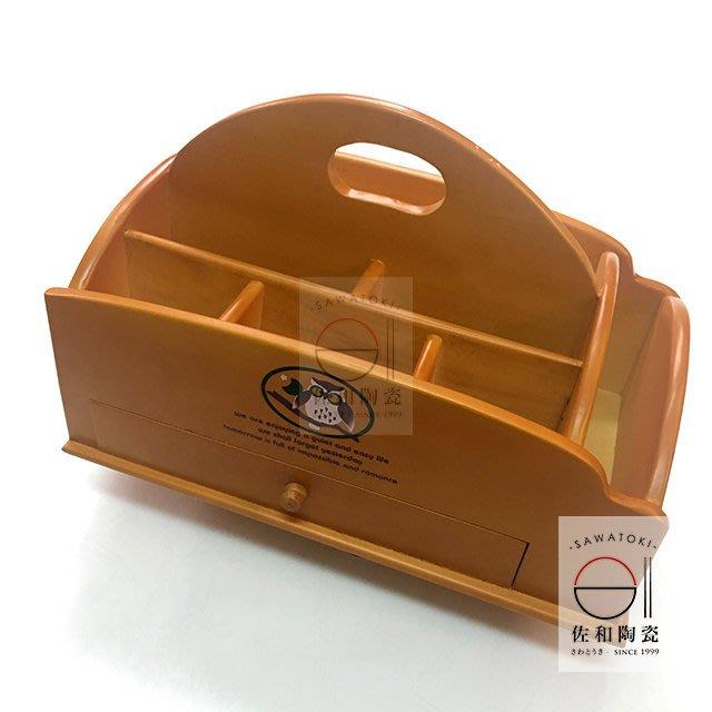 ~佐和陶瓷餐具~【XL060223-1A 原木7格功能盒-日本製】收納 鄉村風 貓頭鷹 飾品 擺設