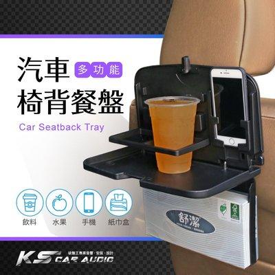CB04【汽車椅背餐盤】摺疊餐盤 置物...