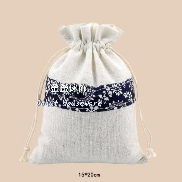 【螢螢傢飾】15*20公分 青花束口抽繩收納袋,客家麻布袋