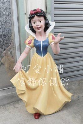 (台中 可愛小舖)童話鄉村風白雪公主造型擺飾裝飾飾品擺件波麗娃娃兒童遊樂園休閒園區百貨公司觀光景點農場遊戲場童話主題餐廳